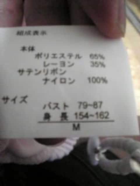 姫系☆リボン☆キャミ付☆アンサンブル☆ピンクM < 女性ファッションの