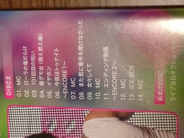美品 ゴールデンボンバーDVD3枚組キャンハゲ初回限定盤 横アリ < タレントグッズの