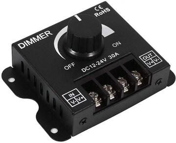 LED 調光 DC 12V-24V 照明調光コントローラー 30A