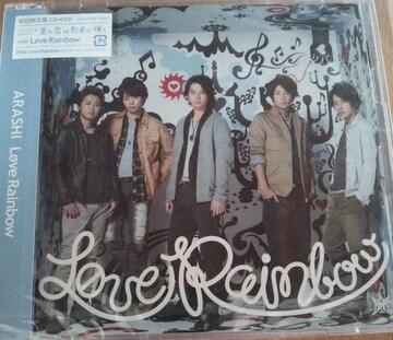 新品未開封★Love Rainbow*初回限定盤*シングルCD*メイキング付