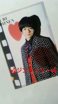Hey!Say!JUMP LIVE TOUR SENSE or LOVE クリアファイル 知念侑李