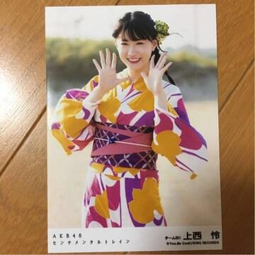 NMB48 上西怜 センチメンタルトレイン 生写真 AKB48