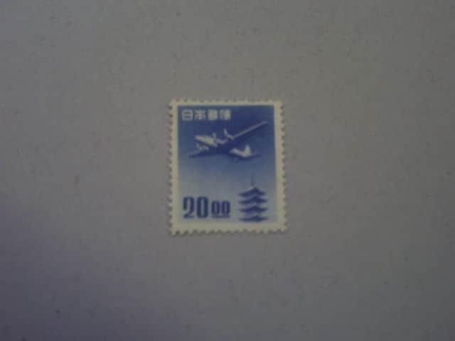 【未使用】航空切手 五重塔航空(銭位) 20円 1枚  < ホビーの