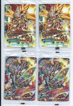C『バディファイト』キャンペーンカード2種4枚未開封
