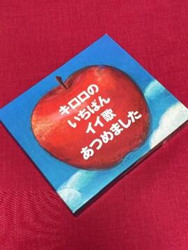 【送料無料】Kiroro「キロロ」(BEST)初回盤CD2枚組