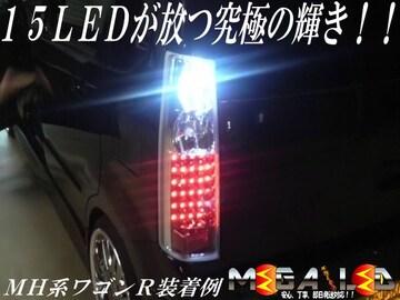 Mオク】タントエグゼL455S/465S系/バックランプ高輝度15連