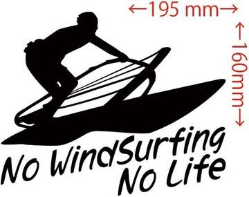 ステッカー No WindSurfing No Life (ウインドサーフィン)・3