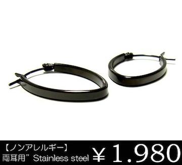 【両耳用】2.5cm オーバルフープステンレスピアス-ブラック-プレゼント-ギフト