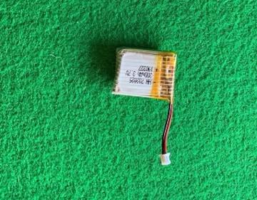 ドローン UFO予備バッテリー 300mAH 専用バッテリー 安い
