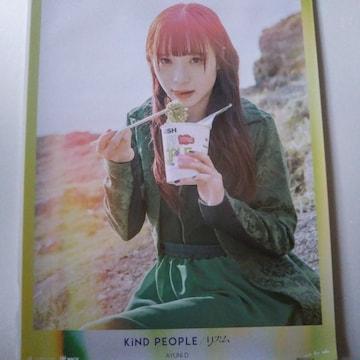 アユニ・D(BiSH)《非売品特典ポスター》