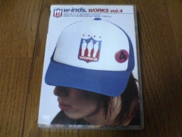 w-inds. DVD WORKS vol.4ウインズ