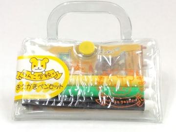 送定kgsan-Xわんこ学校おえかきペンセットサンエックスミニレターセット文具手紙Dog