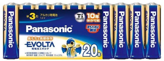 パナソニック EVOLTA 単3形アルカリ乾電池 20本パック(h)