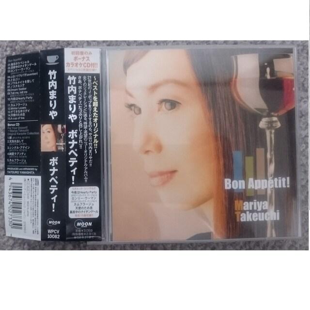 KF 竹内まりや Bon Appetit! ボナペティ 初回限定 2CD  < タレントグッズの