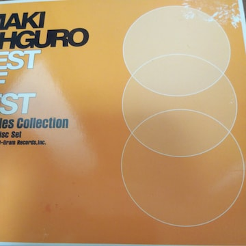 2枚組ベストCD 大黒摩季 BEST OF BEST All Singles collection