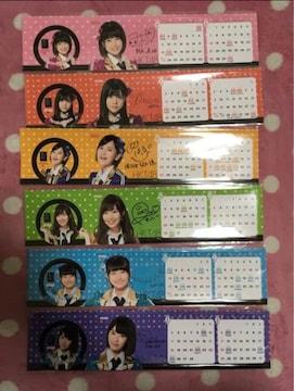 ☆HKT48 ステッカー 指原莉乃☆