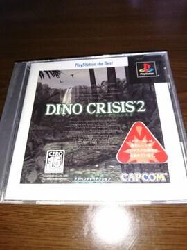 PS!箱説あり!ディノ クライシス2!ソフト!