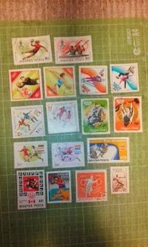 ハンガリー運動選手切手17種類♪