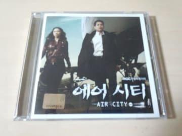 韓国ドラマサントラCD「AIR CITYエア・シティ」東方神起チェジウ