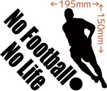 カッティングステッカー No Football No Life (サッカー)・4