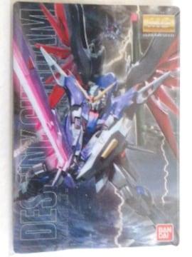 ガンダム〜『ZGMF-X42S デスティニーカンダム』のカード