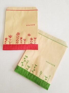 R70サイズ平袋★ハーブフラワー&ハーブリーフ紙袋☆10枚