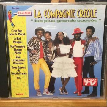 カリビアン la compagnin creole 日本盤