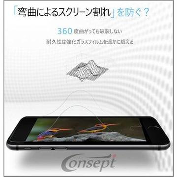 iphone7 8 plus 最新技術 NANO ソフト保護フィルム 6H 0.2mm