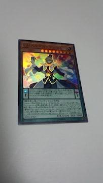 遊戯王 20THーJPB26 EMスマイル・マジシャン(ウルトラ)