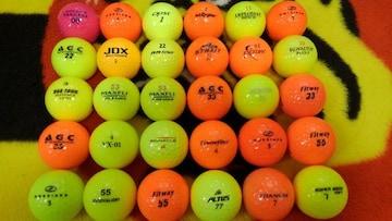 ☆カラーボール☆30個