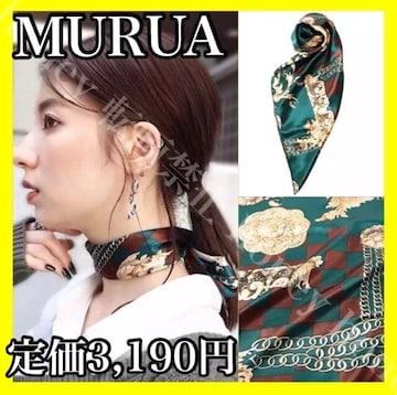 定価3,190円●MURUA●チェッカーフラッグスカーフ●緑グリーン