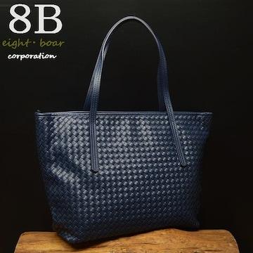 ◆イントレチャート(編込み)大きめPU革トートバッグ◆紺/b43
