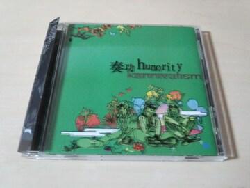 kannivalism CD「奏功humority」カニヴァリズムbaroqueバロック