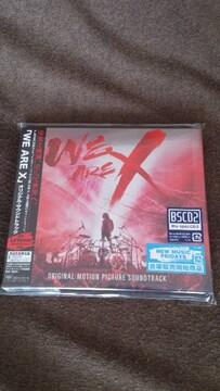 x Japan  WE  ARE  X  【初回限定版】