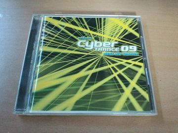 CD「サイバートランス09 CYBER TRANCE 09」BEST HIT●