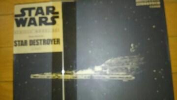 STAR  WARS  ビーグルモデル001  スター・デストロイヤー クリア