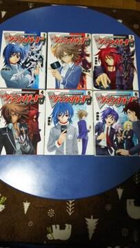 ヴァンガード コミックス0〜10巻セット まとめ売り