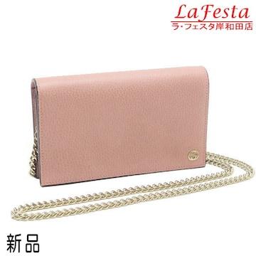 新品本物◆グッチ【人気】斜めがけチェーンバッグ長財布ピンク箱