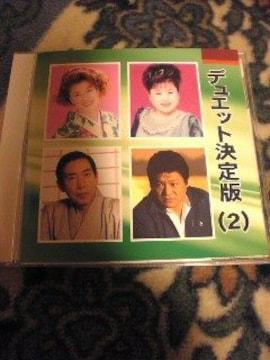 CD:藤田まこと天童よしみアイジョージ