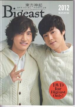 東方神起 Bigeast 会報誌 2012年 WINTER ポストカード+DVD付