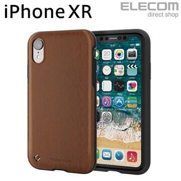 エレコム iPhoneXR ケース 耐衝撃 レザー調 PM-A18CTSTBR