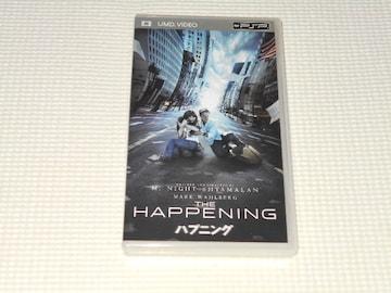 PSP★ハプニング UMD VIDEO