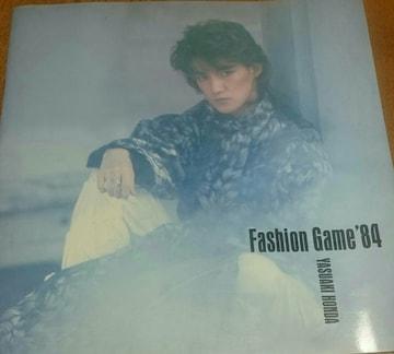 1984年 本田恭章 Fashion Game84 武道館 コンサートパンフレット