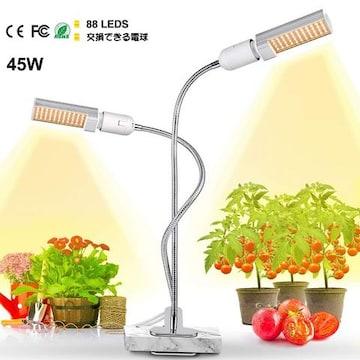 植物育成ライト 2020最新版45W 88個LED電球