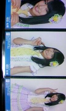 AKB48「リクエストアワー セットリストベスト100 2011」写真 増田有華 3種コンプ