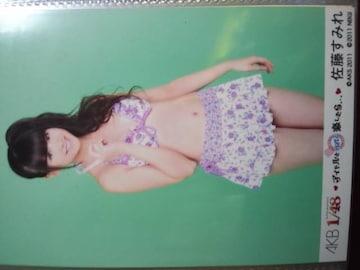 AKB48PSPソフト特典生写真「佐藤すみれ」