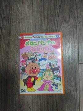 アンパンマン メロンパンナのねむり姫 DVD