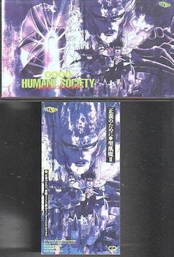 □聖飢魔�U アニメ版ビデオ&主題歌CD