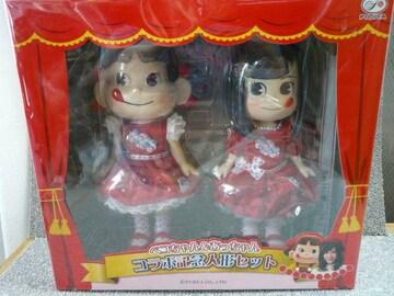 不二家「ペコちゃん&あっちゃんコラボ記念人形セット」(86)