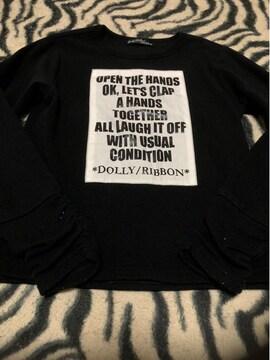 *Dolly Ribbon *裏起毛袖シャーリングトレーナー*160
